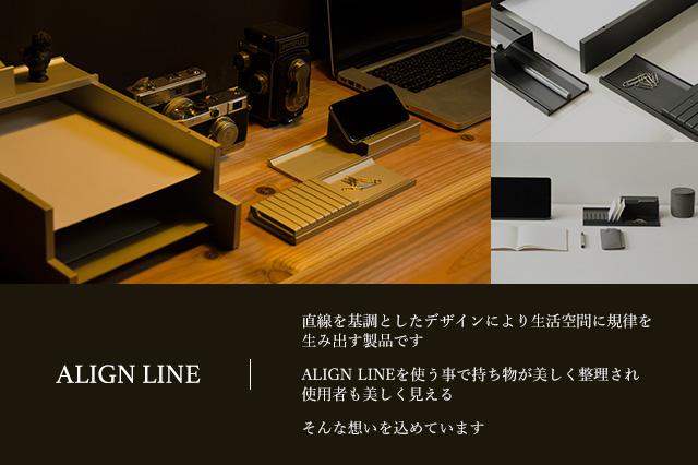 ALIGN LINE